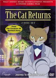 Cat Returns US DVD